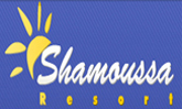 Shamoussa Beach Resort Logo